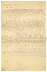 Letter from Katherine Anne Porter to Mary Louis Doherty, October 24, 1932