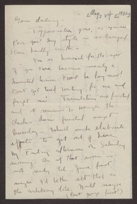 Letter from Katherine Anne Porter to Eugene Pressly, May 24, 1932
