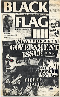 Black Flag – Washington, D.C. – Pierce Hall (Design 2), April 6, 1984