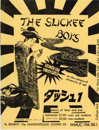 The Slickee Boys – College Park, MD – The Pub, circa November 17 1984