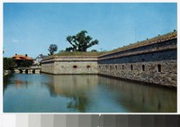 Walls and moat, Fort Monroe, Old Point Comfort, Virginia, circa 1951-1980