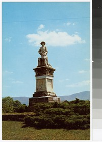 Monument to the Private and Chiefs of the Confederacy, Harrisonburg, Virginia, circa 1951-1980