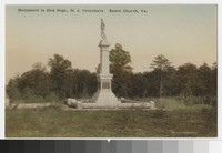 Monument to 23rd Regiment, New Jersey Volunteers, Salem Church, Virginia, circa 1907-1914